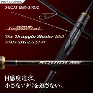 NIMS-63XUL/LST ドラッギンマスターS63